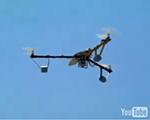 UAV Videos